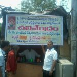 Chalivendram for bhaktha's