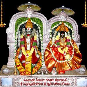 Dharmapuri Lakshmi Narasimha1